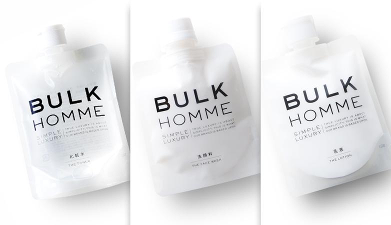bulkhomme_img-1