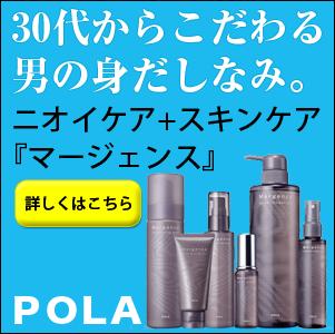 pola_bnr