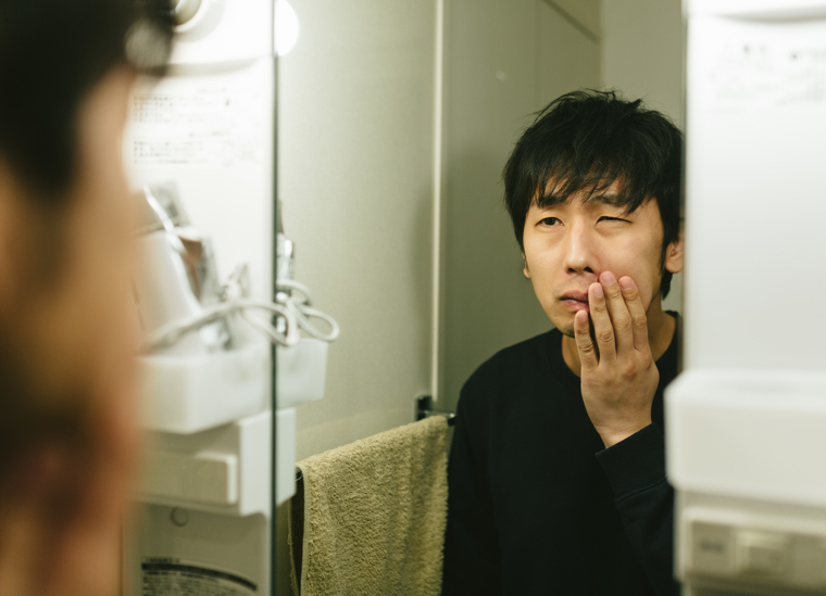 chin_pimple