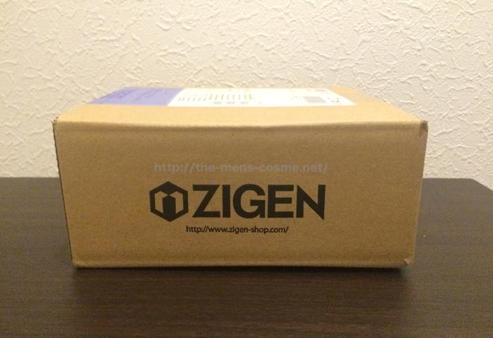 zigen-report-04