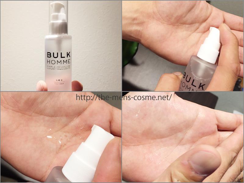 bulkhomme-img02